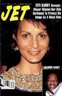 23 Lip 1990