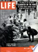 7 Lip 1958