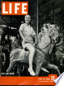 23 Lip 1945
