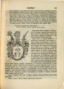 Стр. 511