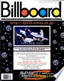 13 Gru 1997