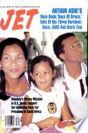 26 Lip 1993