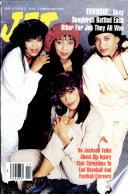 8 Kwi 1991