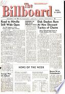 8 Gru 1958