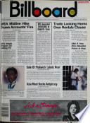 20 Mar 1982
