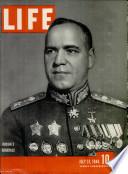 31 Lip 1944