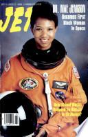 14 Wrz 1992