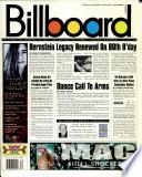 25 Lip 1998