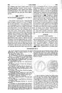 Strona 1087