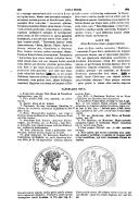 Strona 1091