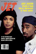 19 Lip 1993