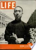 13 Gru 1943