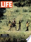 7 Lut 1964