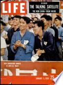5 Sty 1959