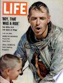 3 Sie 1962