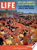 19 Paź 1959