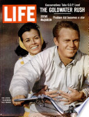12 Lip 1963