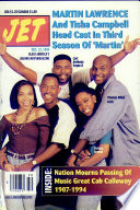 12 Gru 1994
