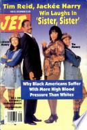 5 Gru 1994