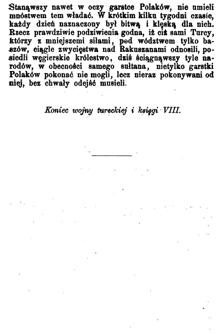 [graphic][subsumed][subsumed][ocr errors][merged small]