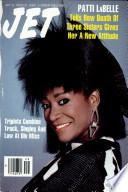 16 Lip 1990