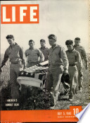 5 Lip 1943