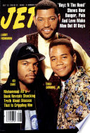 15 Lip 1991