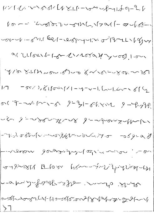 [ocr errors][merged small][ocr errors][merged small][merged small][merged small][merged small][ocr errors][ocr errors][ocr errors][merged small][merged small][merged small][ocr errors]