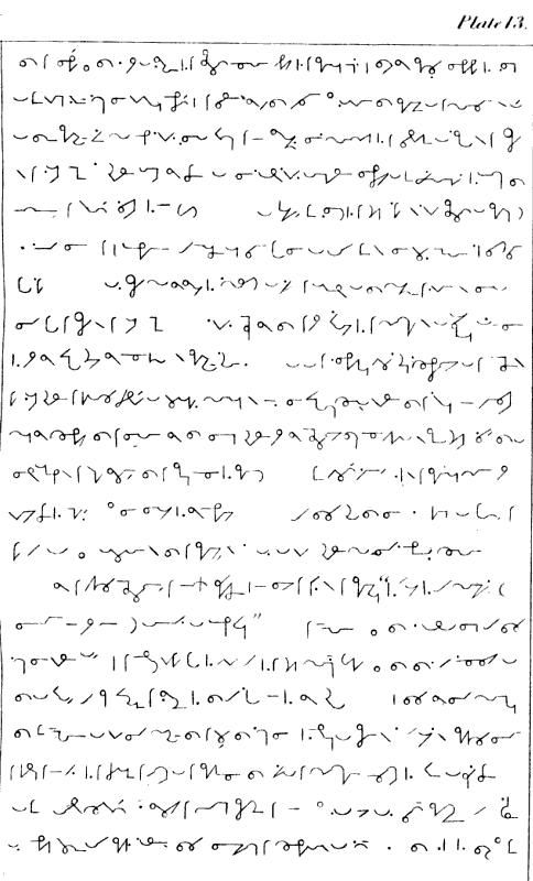 [ocr errors][subsumed][ocr errors][subsumed][ocr errors][subsumed][merged small][subsumed][subsumed][subsumed][ocr errors][merged small]