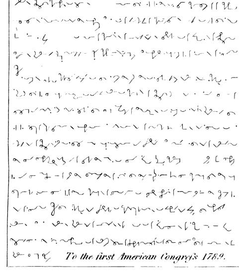 [subsumed][subsumed][ocr errors][ocr errors][subsumed][ocr errors]