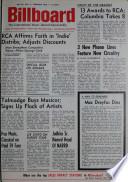 23 Maj 1964