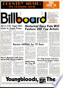 17 Paź 1970