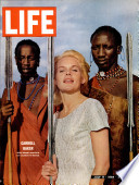 17 Lip 1964