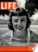 23 Lip 1951