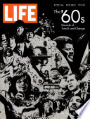 26 Gru 1969