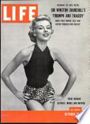 26 Paź 1953