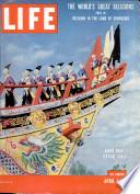 4 Kwi 1955