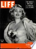15 Paź 1951
