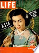 31 Gru 1951