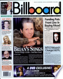 12 Lut 2005