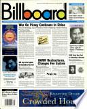 20 Lip 1996