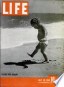 30 Lip 1945