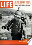 28 Lip 1958