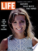 14 Lip 1967