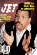 12 Lut 1990